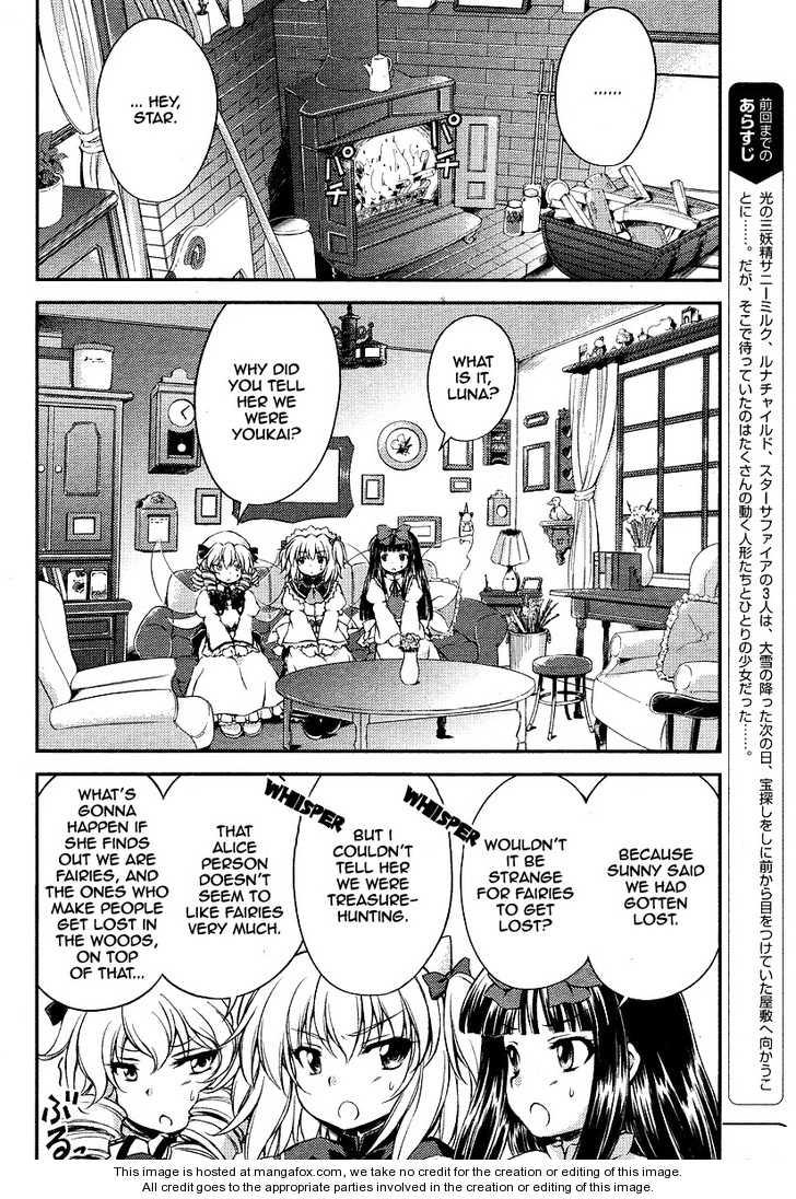 Touhou Sangatsusei 6 Page 2