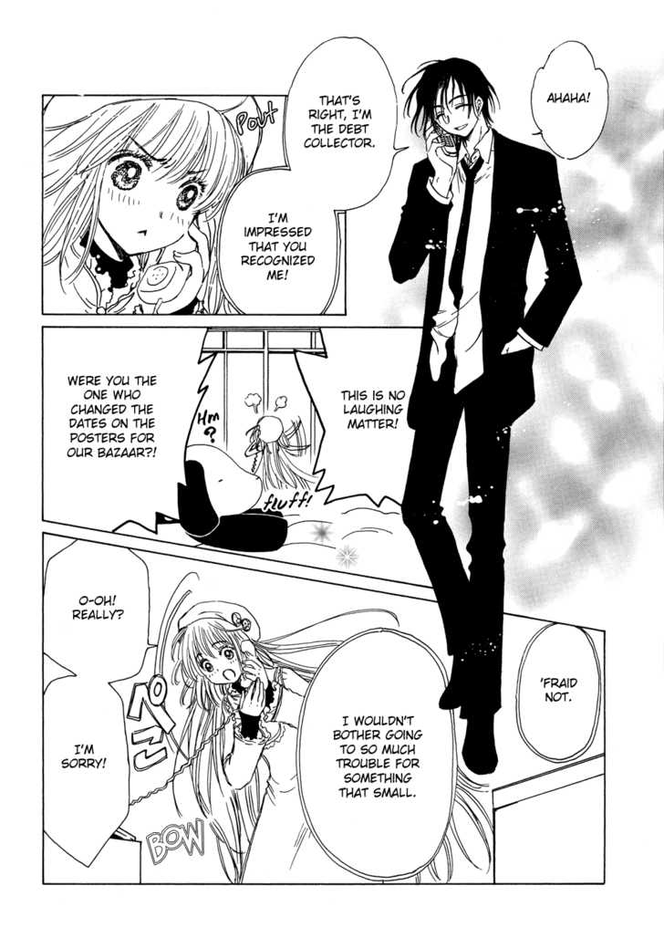 Kobato 2 Page 2