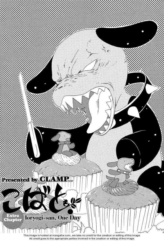 Kobato 10.5 Page 1