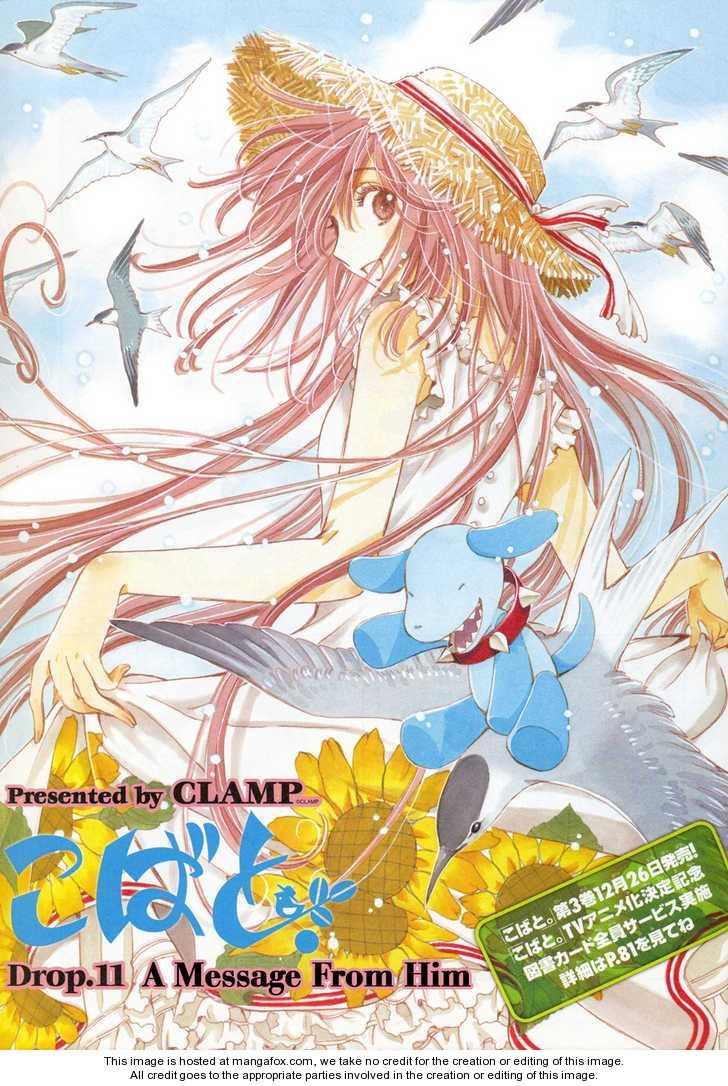 Kobato 11 Page 1