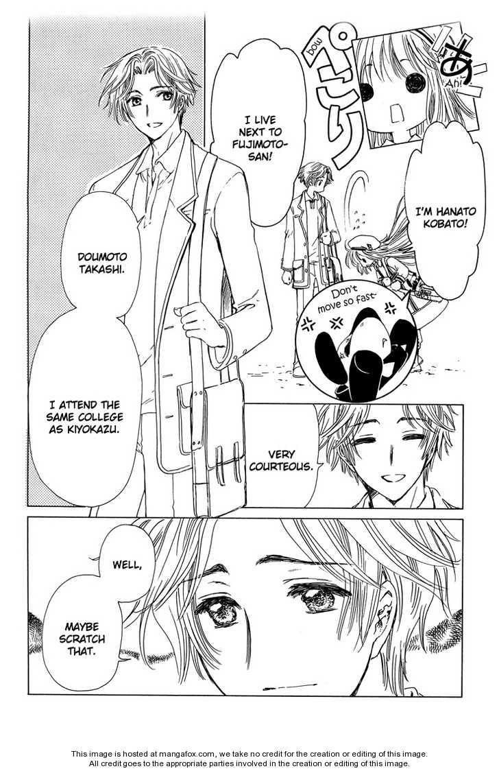Kobato 14.5 Page 2
