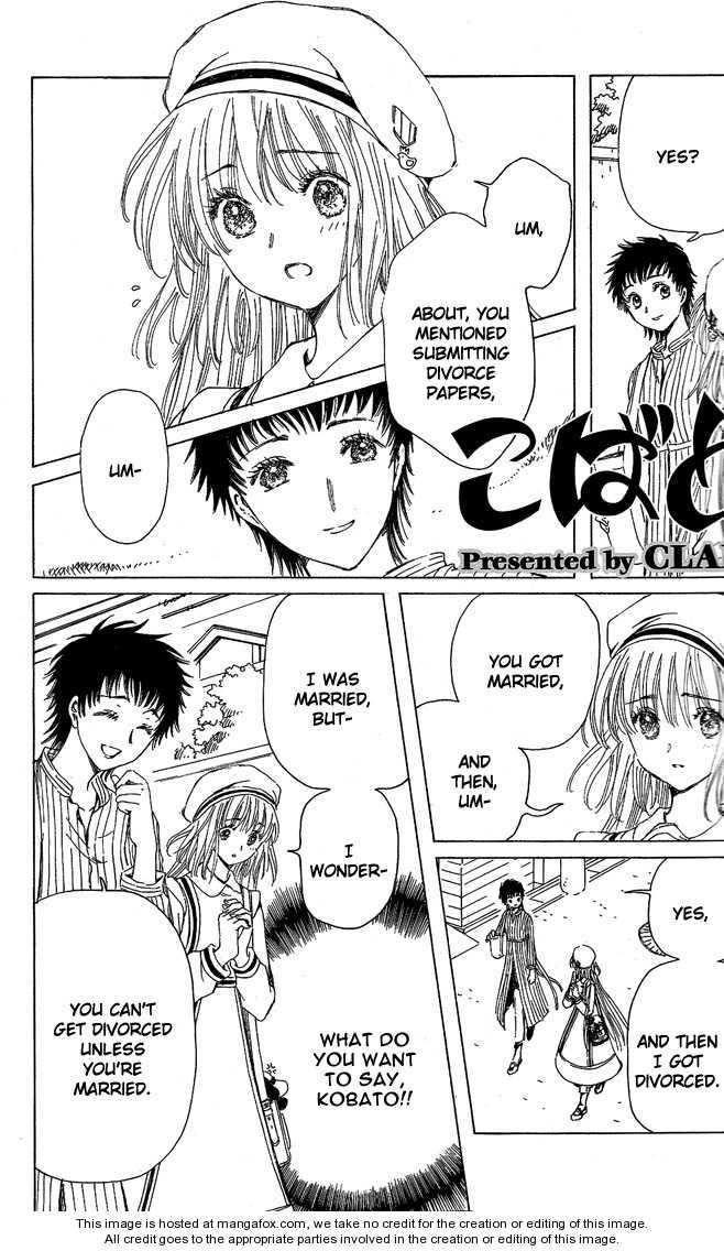 Kobato 17 Page 2