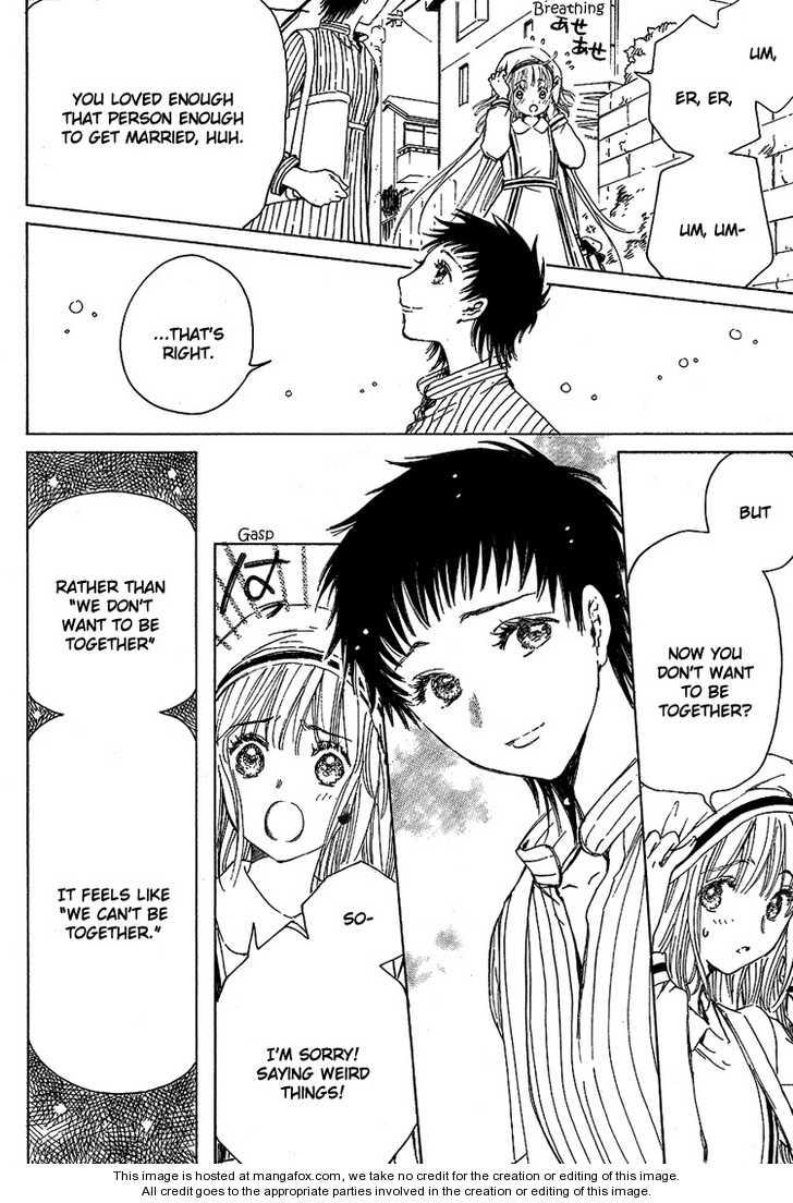 Kobato 17 Page 3