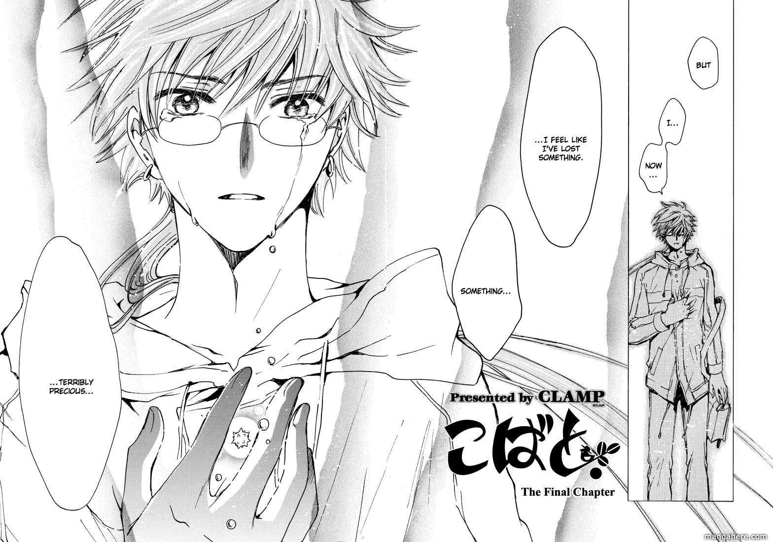 Kobato 24 Page 2