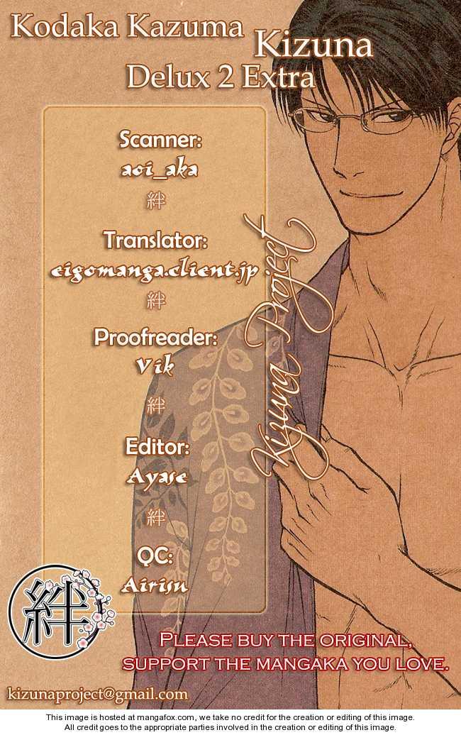 Kizuna 3.2 Page 1