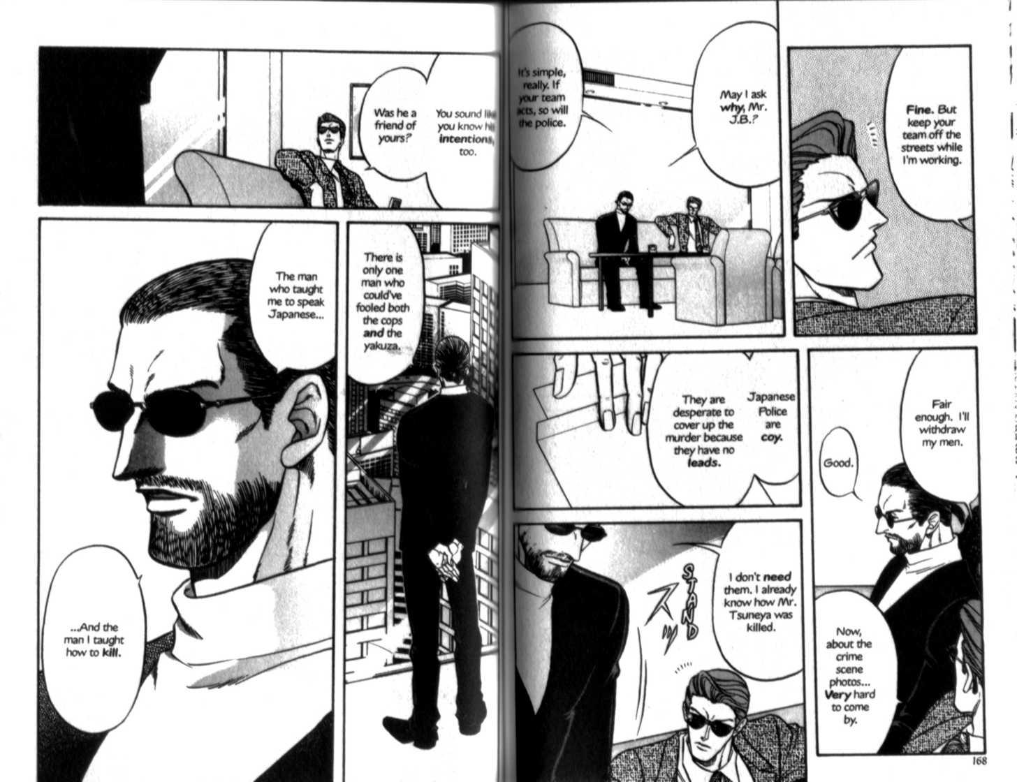 Kizuna 2.3 Page 1