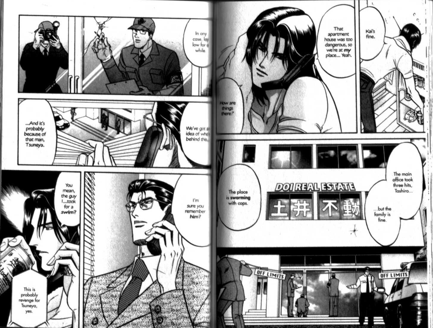 Kizuna 2.3 Page 2