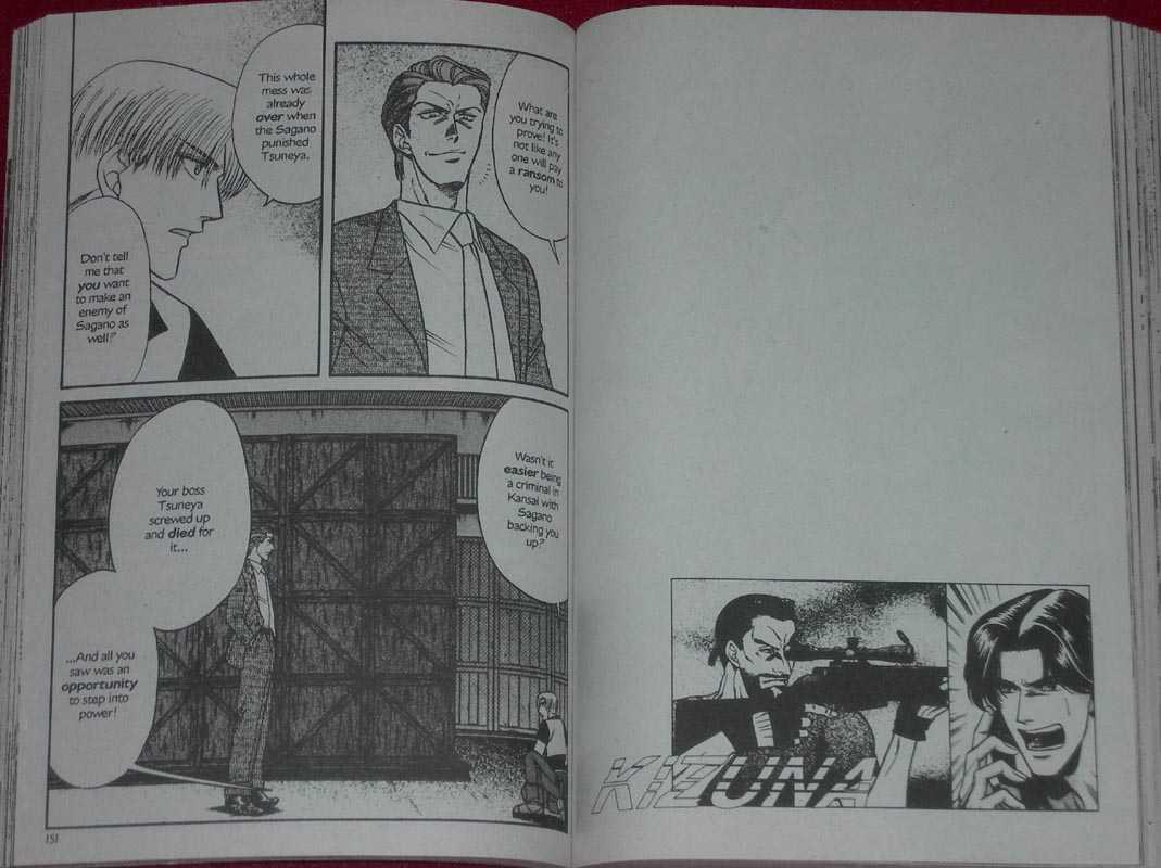 Kizuna 4 Page 2