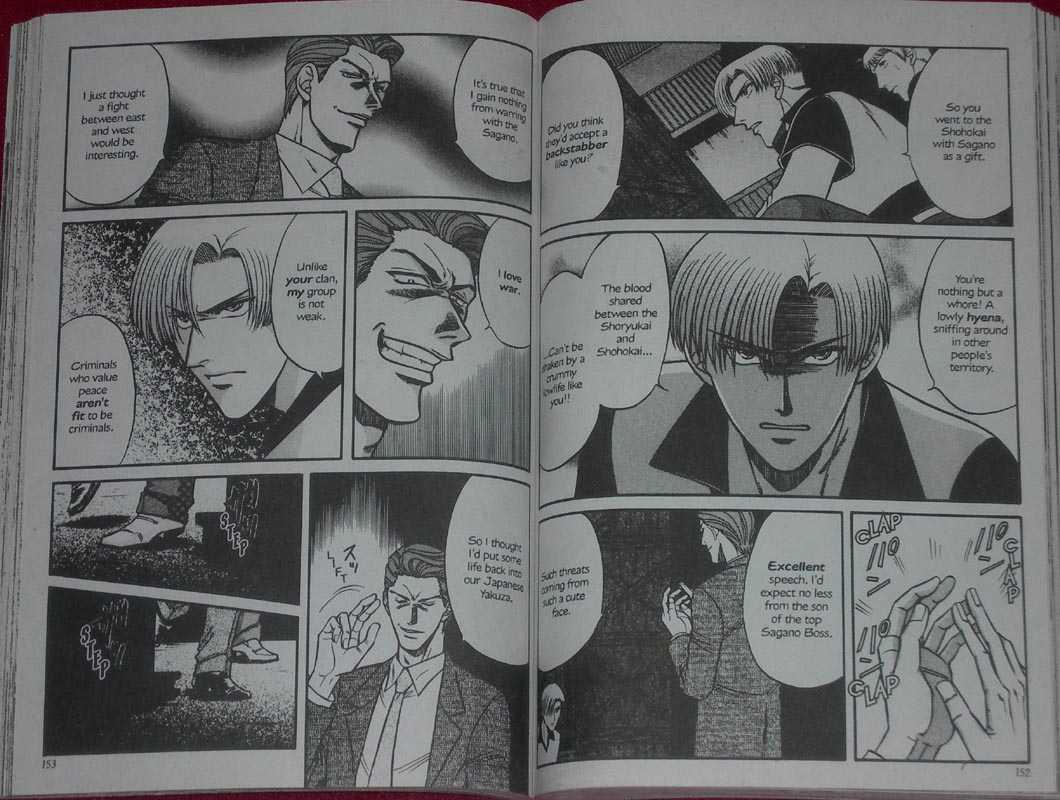 Kizuna 4 Page 3