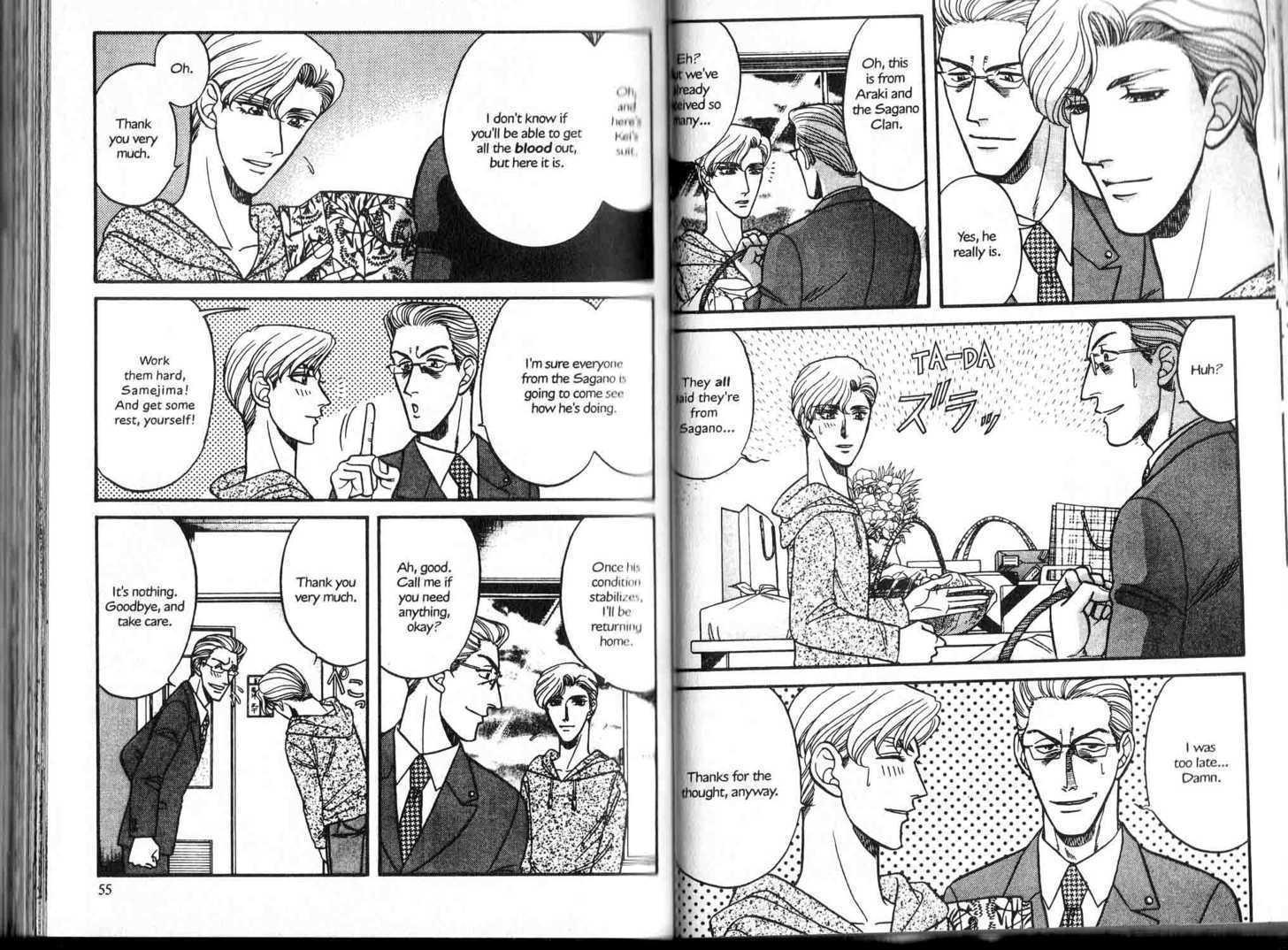 Kizuna 2 Page 1