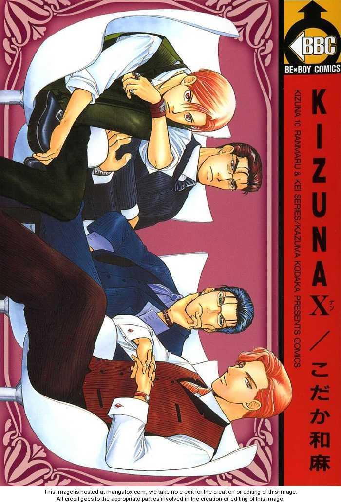 Kizuna 4.1 Page 1
