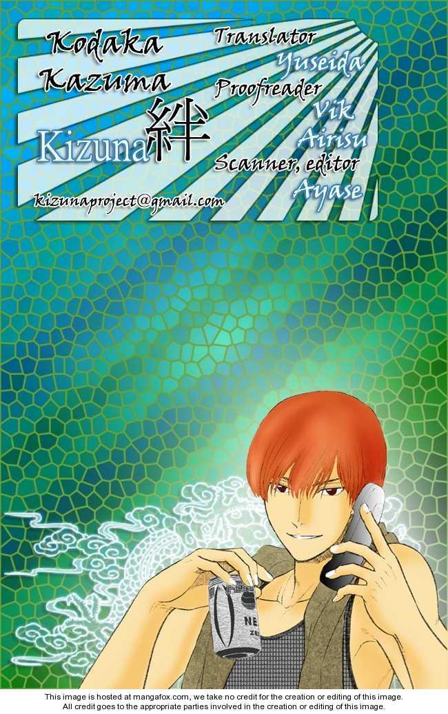 Kizuna 4.1 Page 2