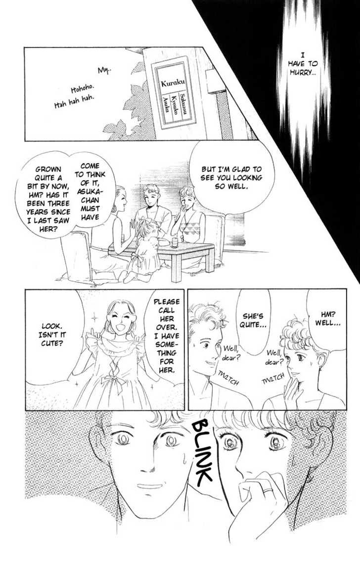 Hana no Asukagumi! 3.1 Page 3