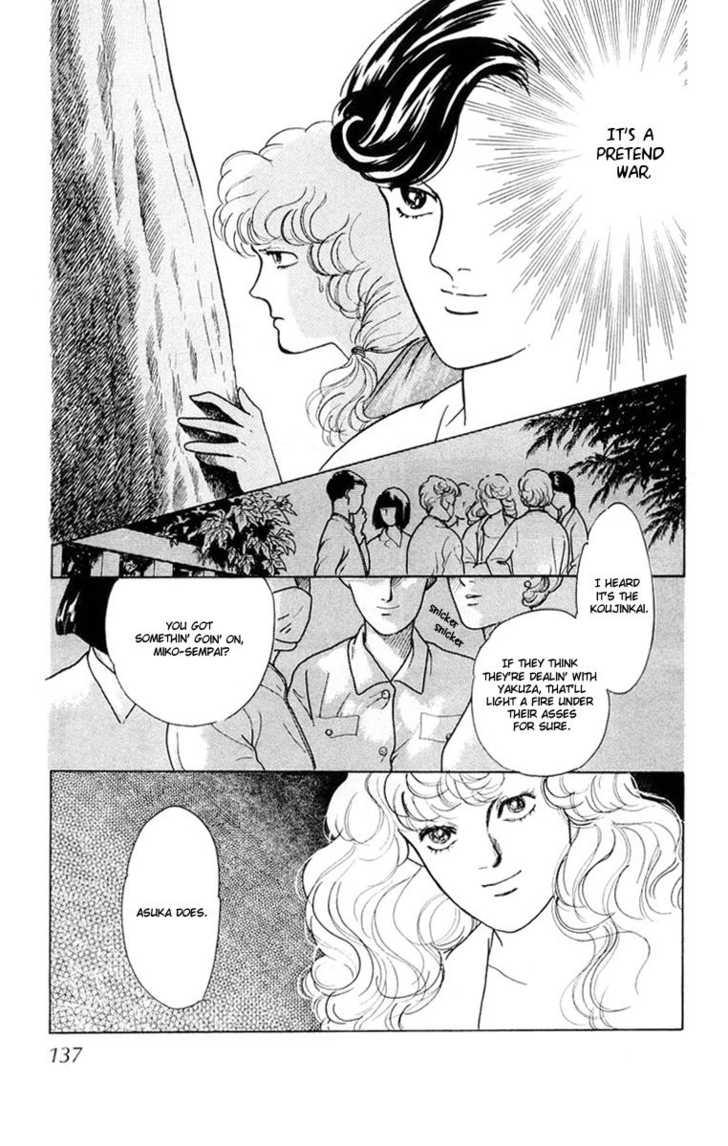 Hana no Asukagumi! 3.2 Page 2