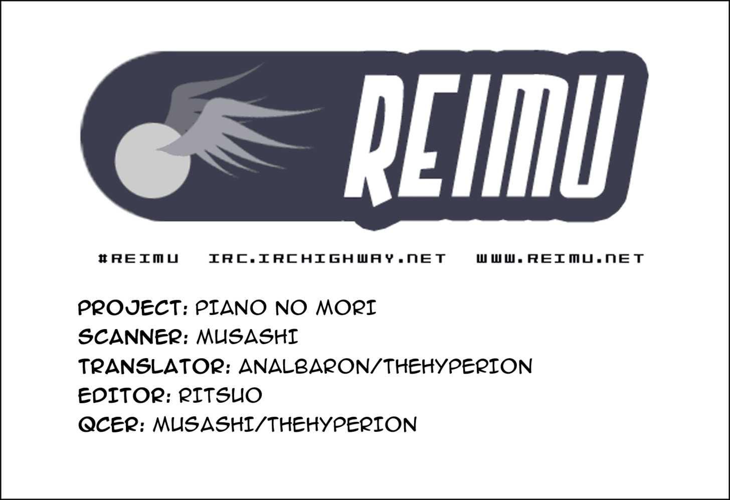 Piano no Mori 1 Page 1