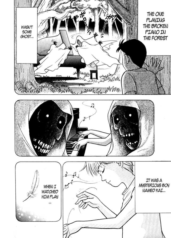 Piano no Mori 5 Page 3