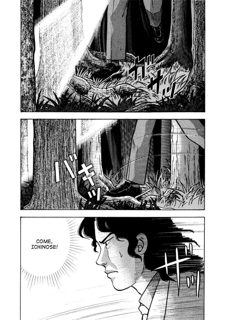 Piano no Mori 10 Page 2