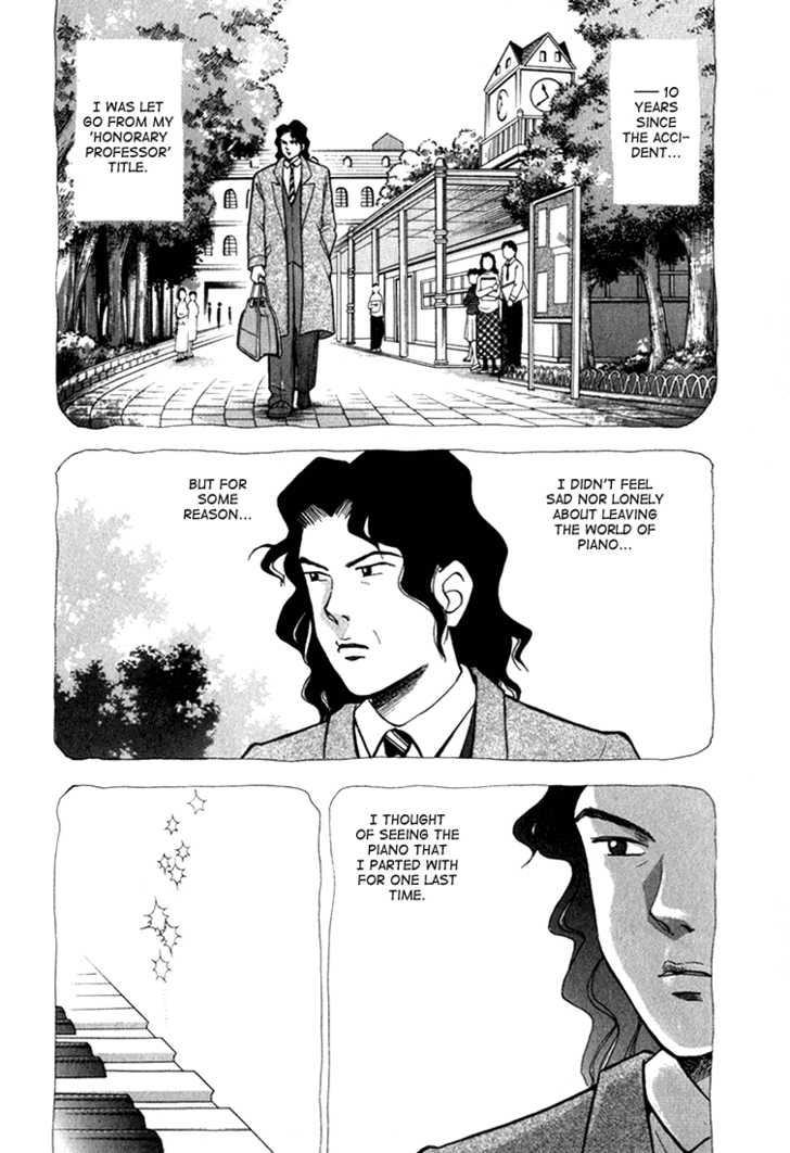 Piano no Mori 11 Page 2