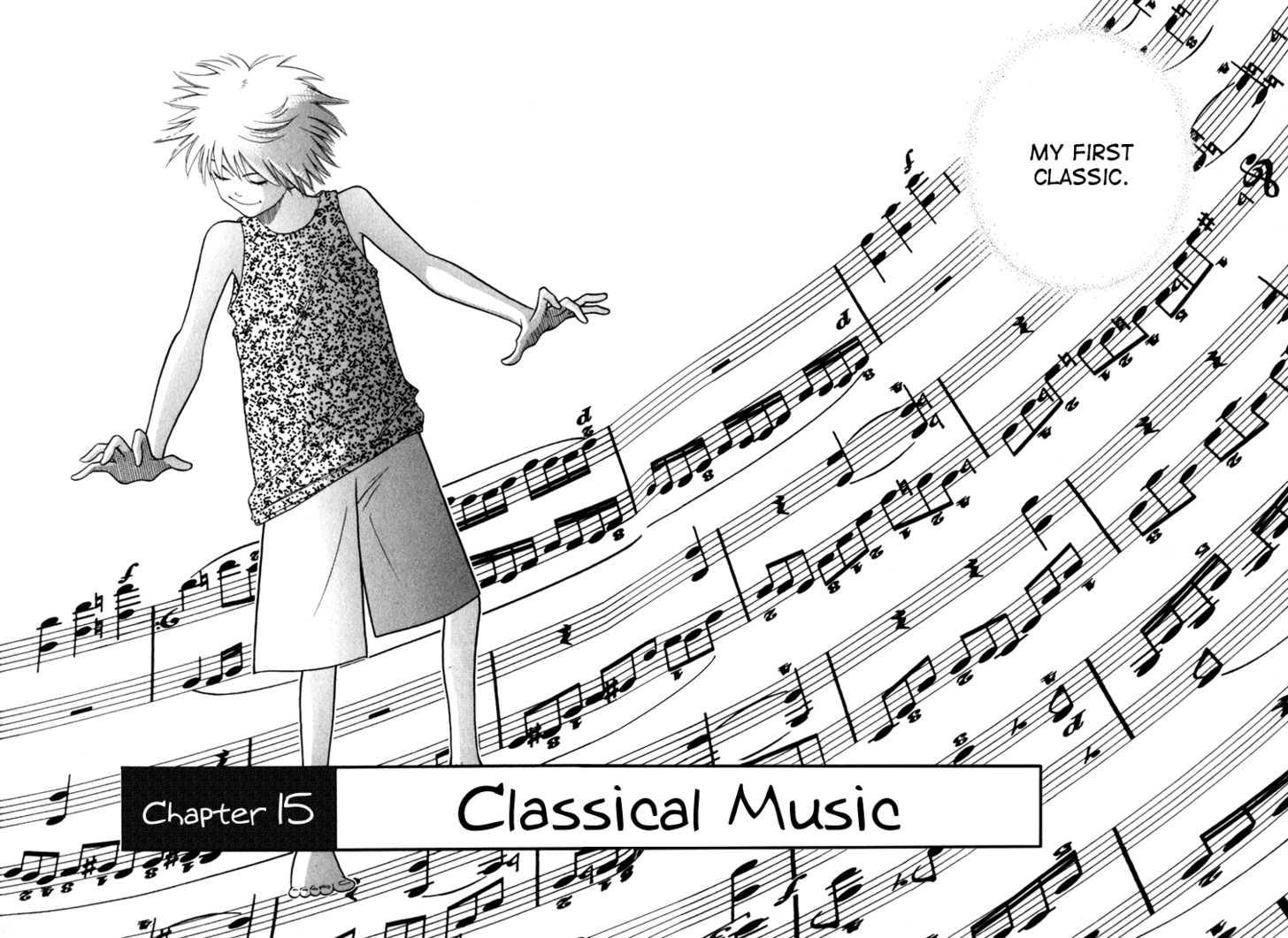 Piano no Mori 15 Page 2