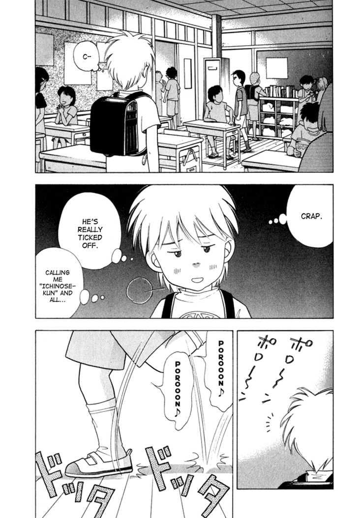 Piano no Mori 23 Page 3