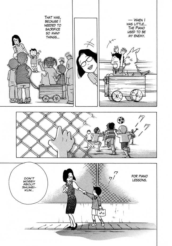 Piano no Mori 26 Page 1