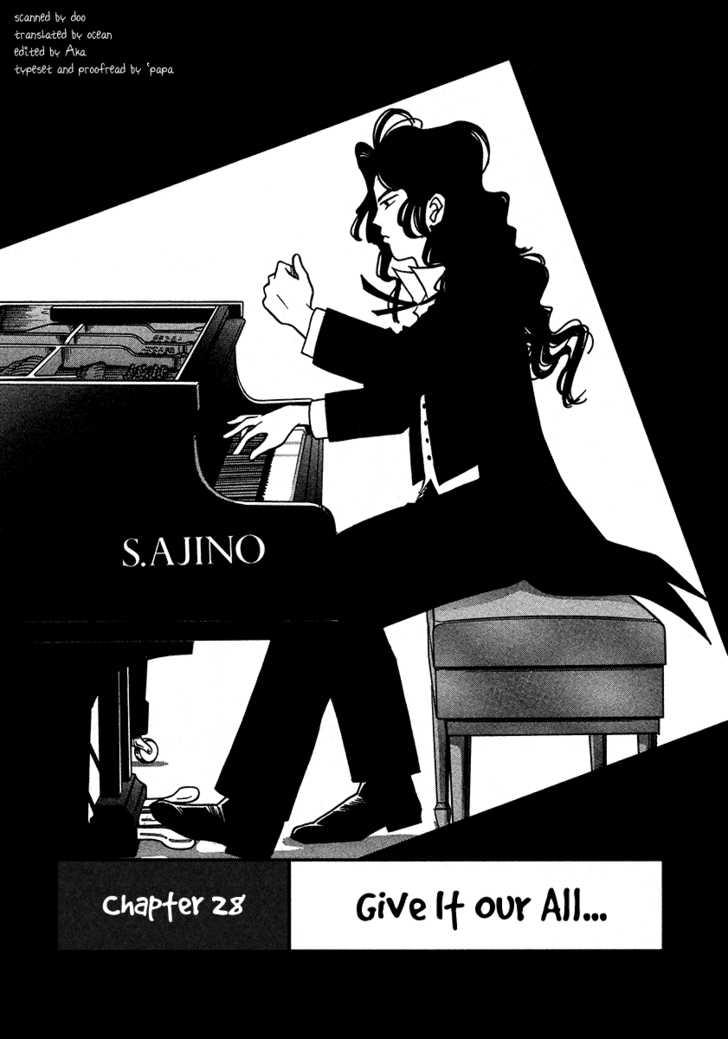 Piano no Mori 28 Page 1