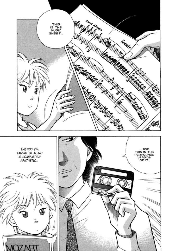 Piano no Mori 29 Page 1