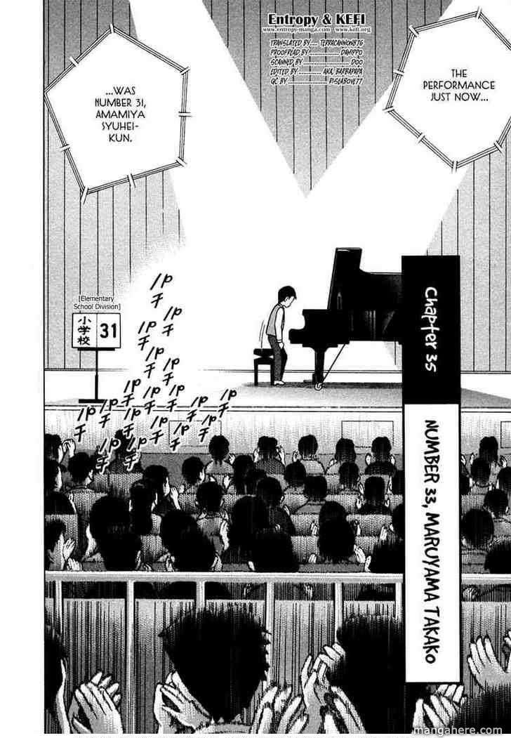 Piano no Mori 35 Page 1