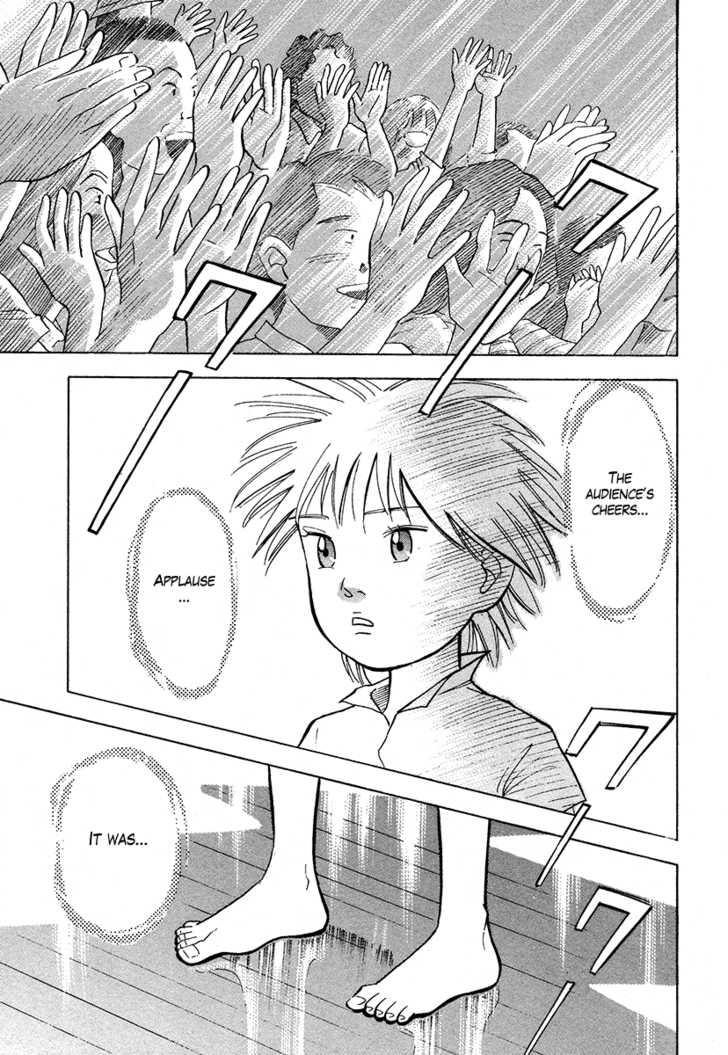 Piano no Mori 39 Page 1