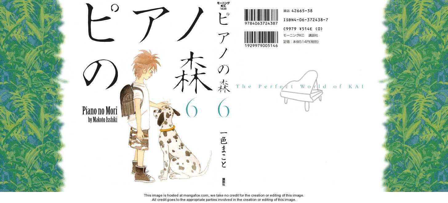 Piano no Mori 41 Page 1