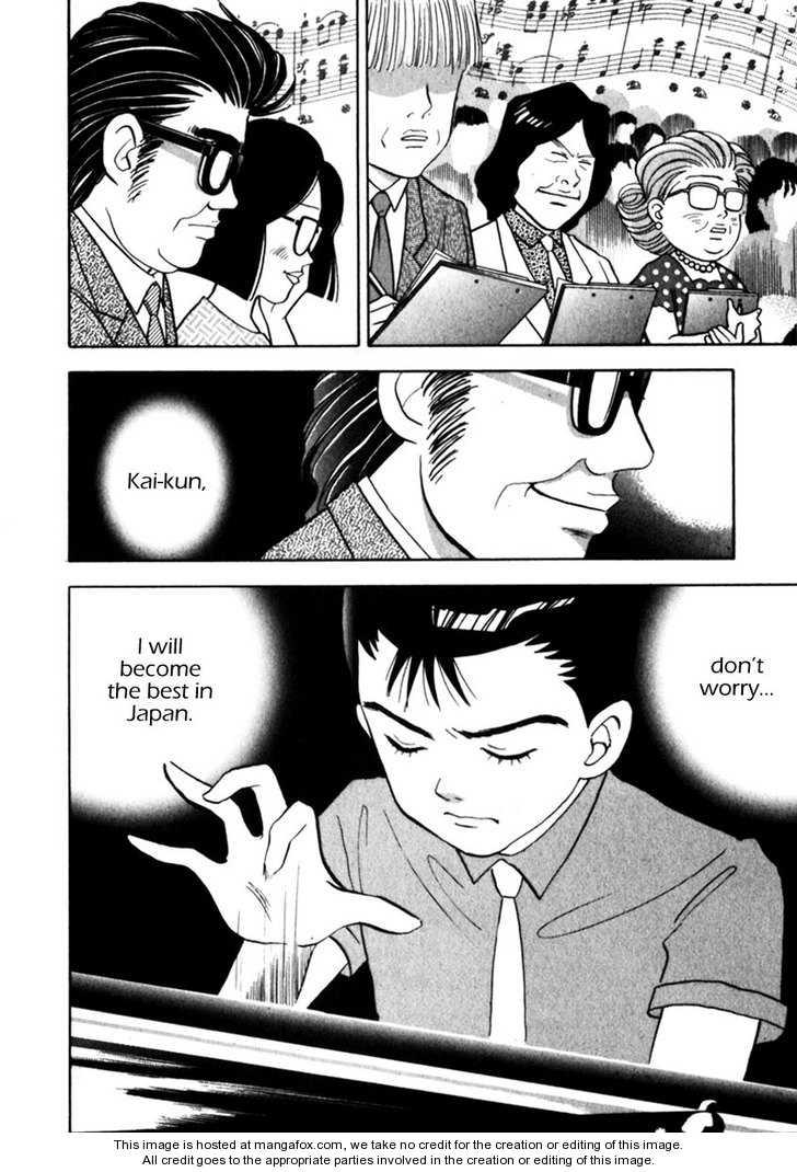 Piano no Mori 44 Page 3