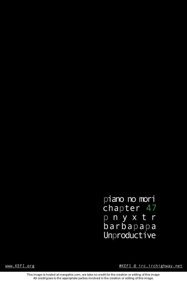 Piano no Mori 47 Page 1