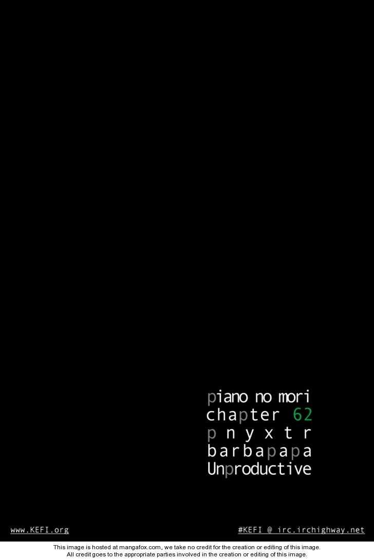 Piano no Mori 62 Page 1