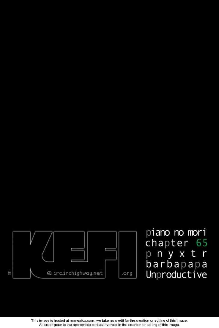 Piano no Mori 65 Page 1