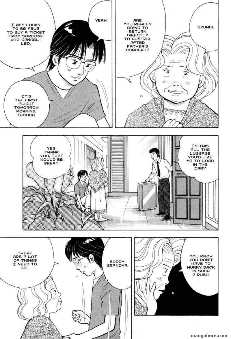 Piano no Mori 72 Page 3