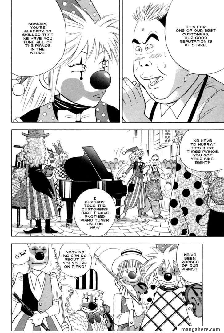 Piano no Mori 72.5 Page 4