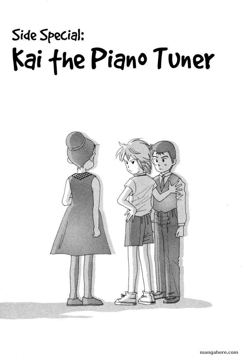 Piano no Mori 73 Page 1