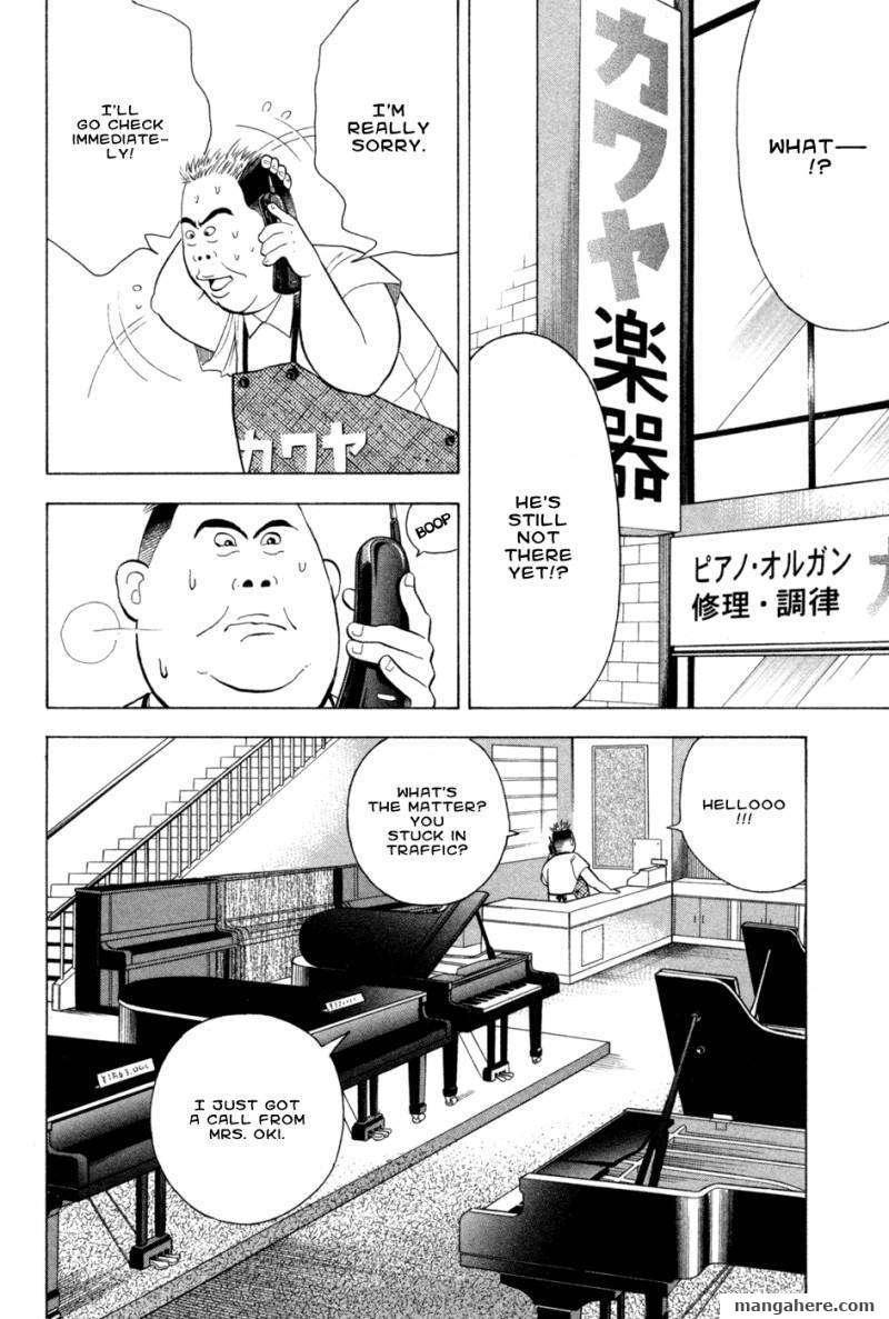 Piano no Mori 73 Page 2