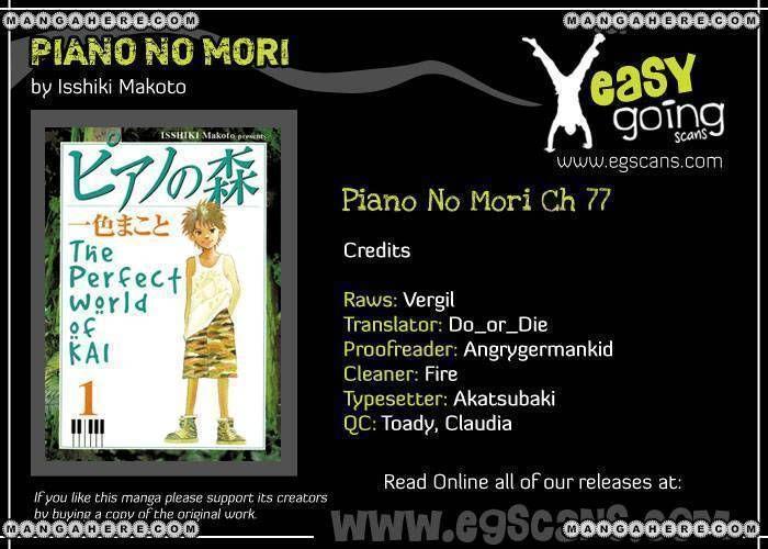 Piano no Mori 77 Page 1