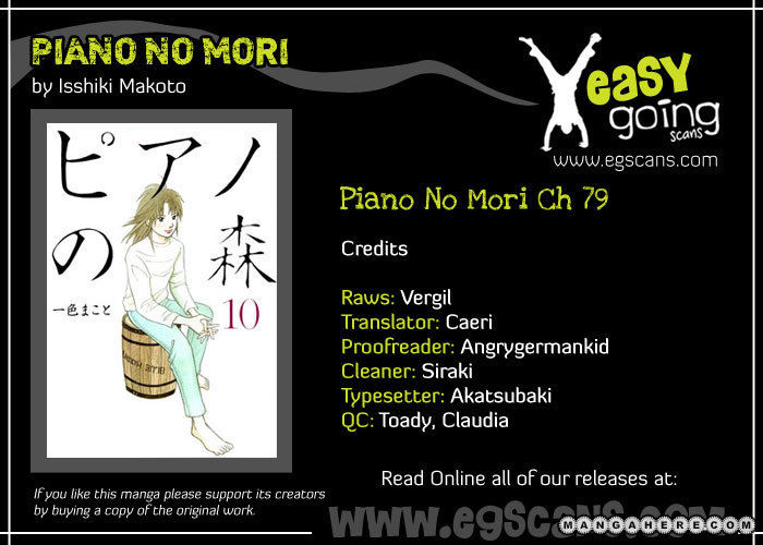 Piano no Mori 79 Page 1