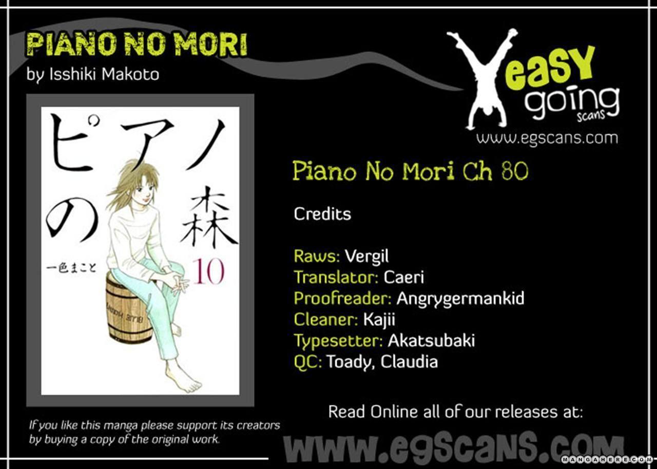 Piano no Mori 80 Page 1