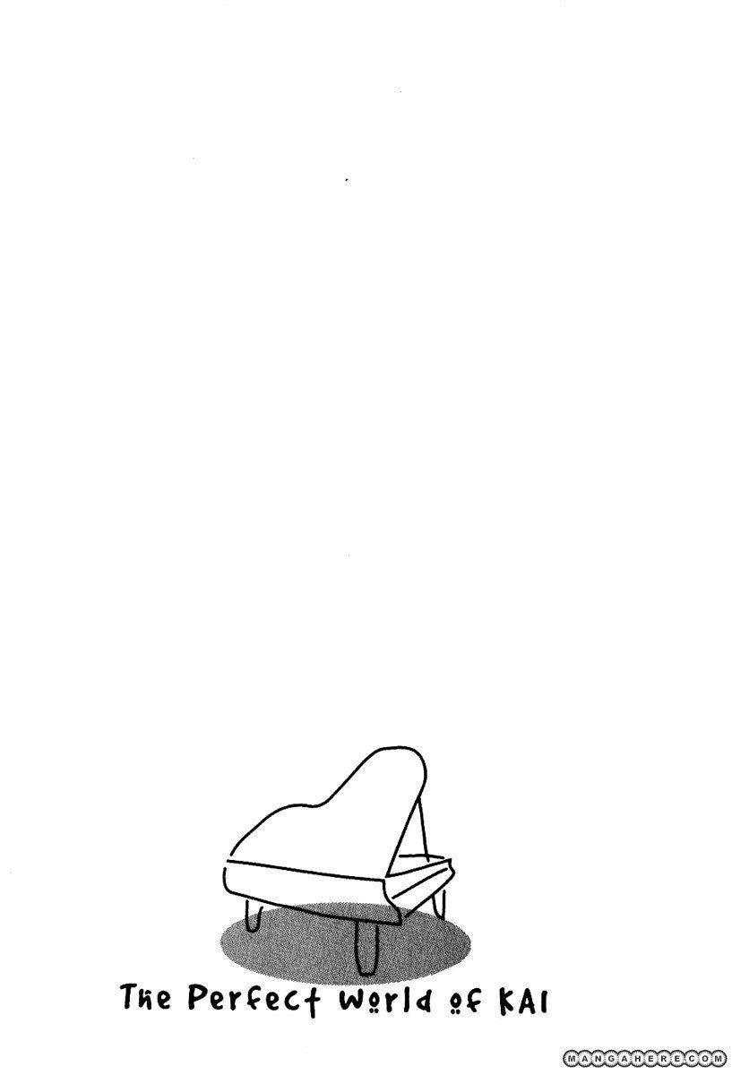 Piano no Mori 81 Page 3