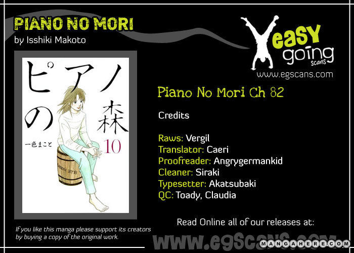Piano no Mori 82 Page 1