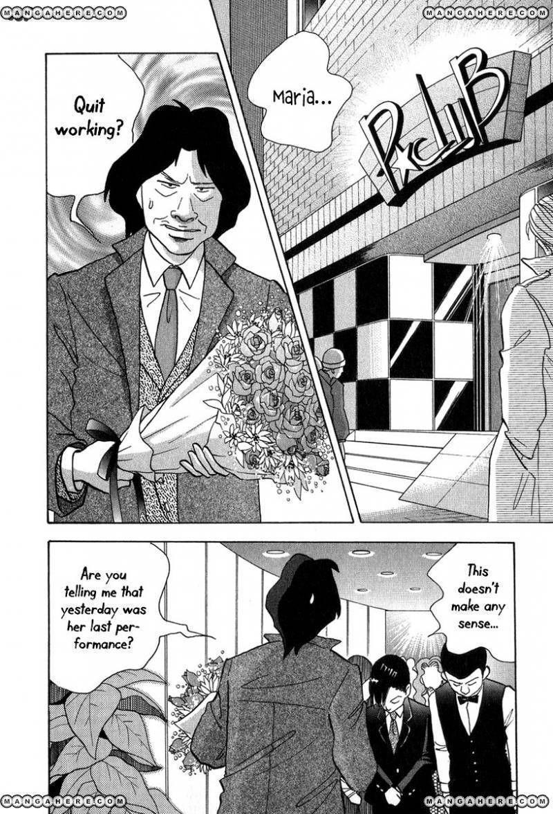 Piano no Mori 83 Page 3