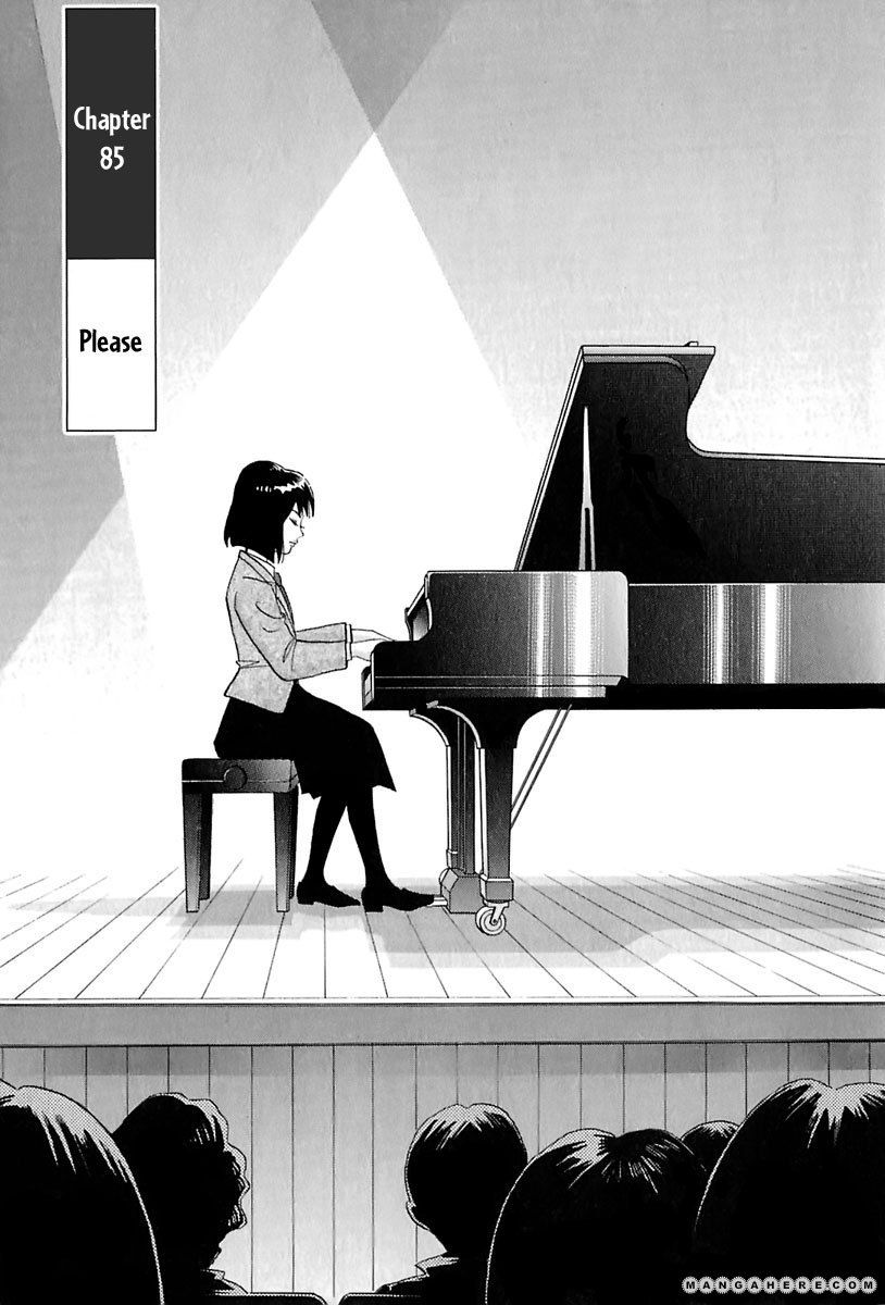 Piano no Mori 85 Page 2