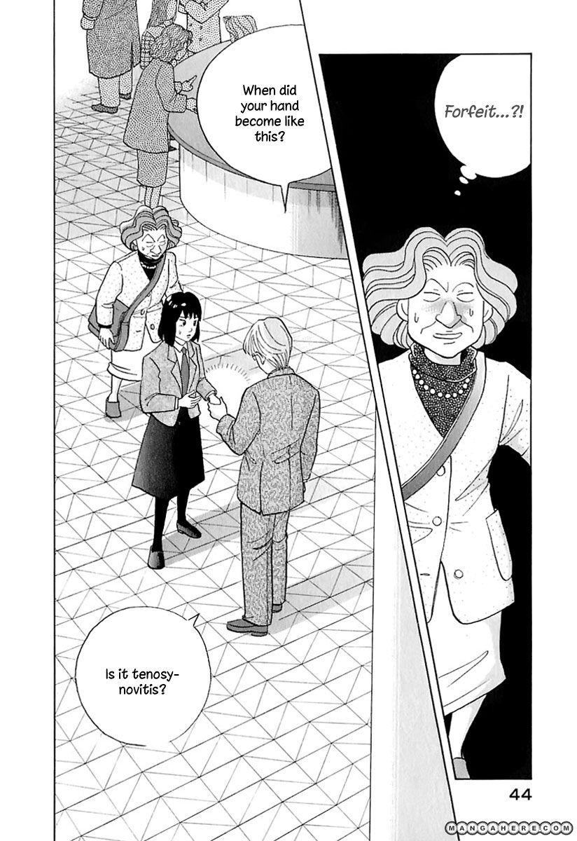 Piano no Mori 86 Page 3