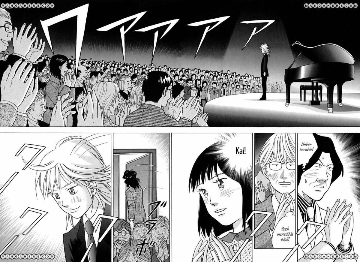 Piano no Mori 93 Page 2