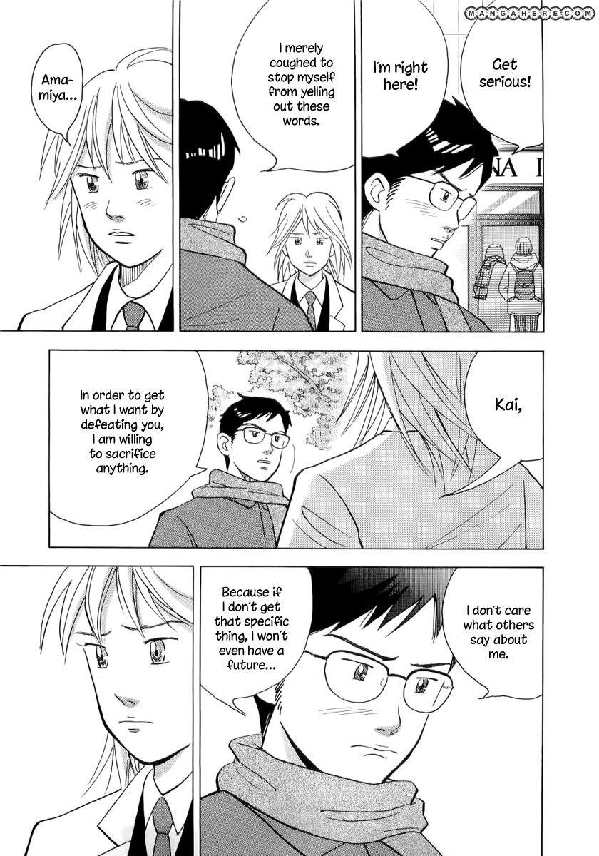 Piano no Mori 106 Page 4