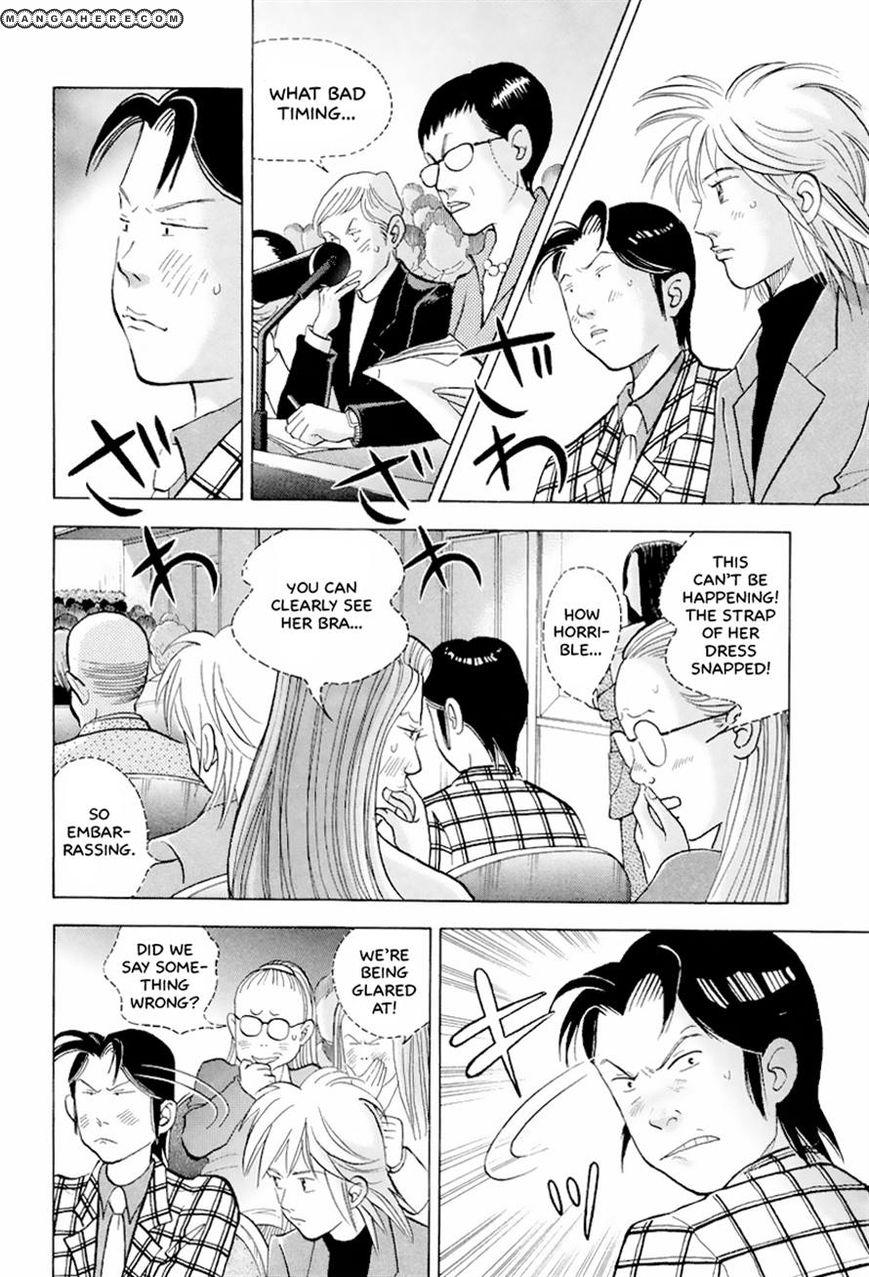 Piano no Mori 113 Page 2