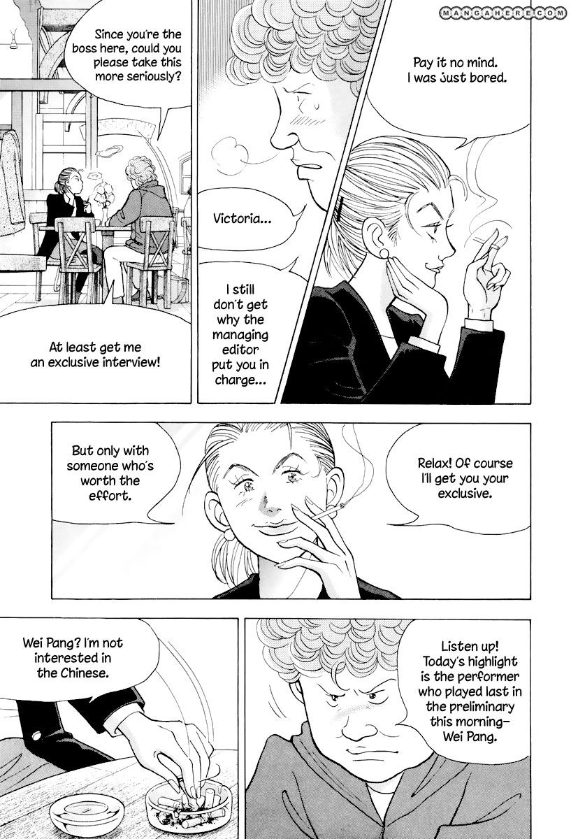 Piano no Mori 114 Page 4